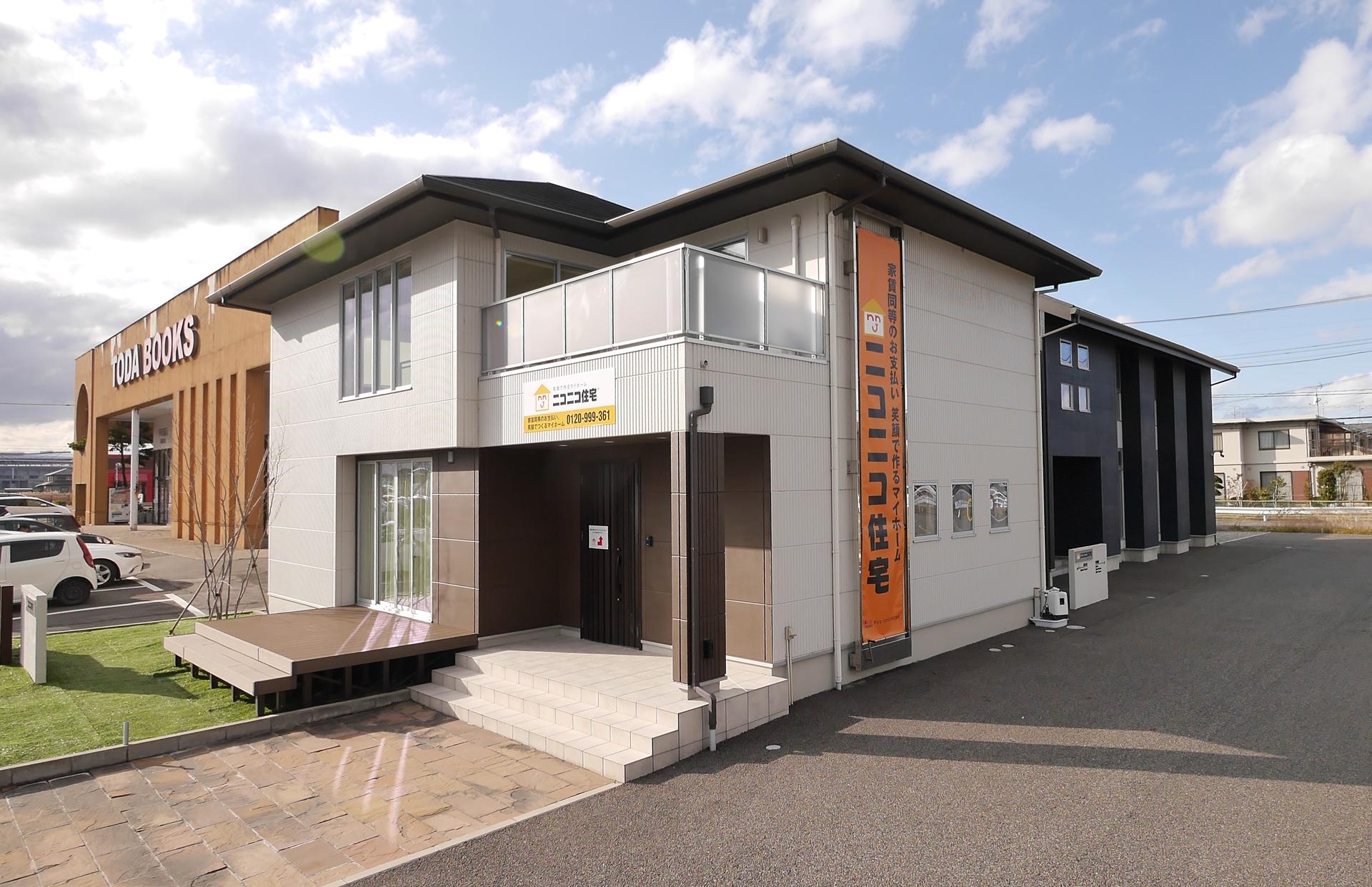 ニコニコ住宅新潟 新潟南サテライトオフィス外観
