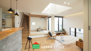 ビデオ会議背景 グリーンスタイル 三条モデルハウス