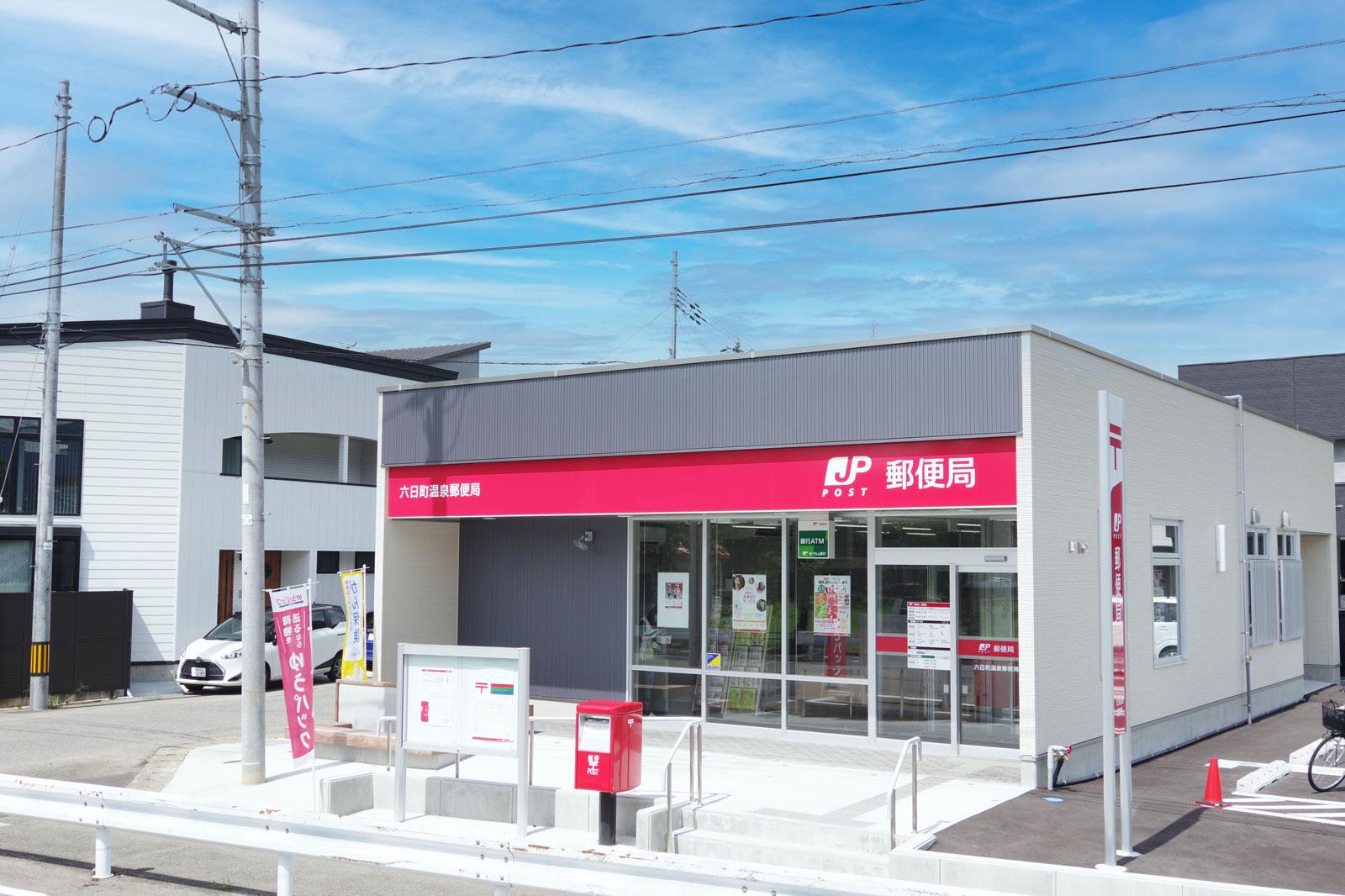 六日町温泉郵便局-外観写真