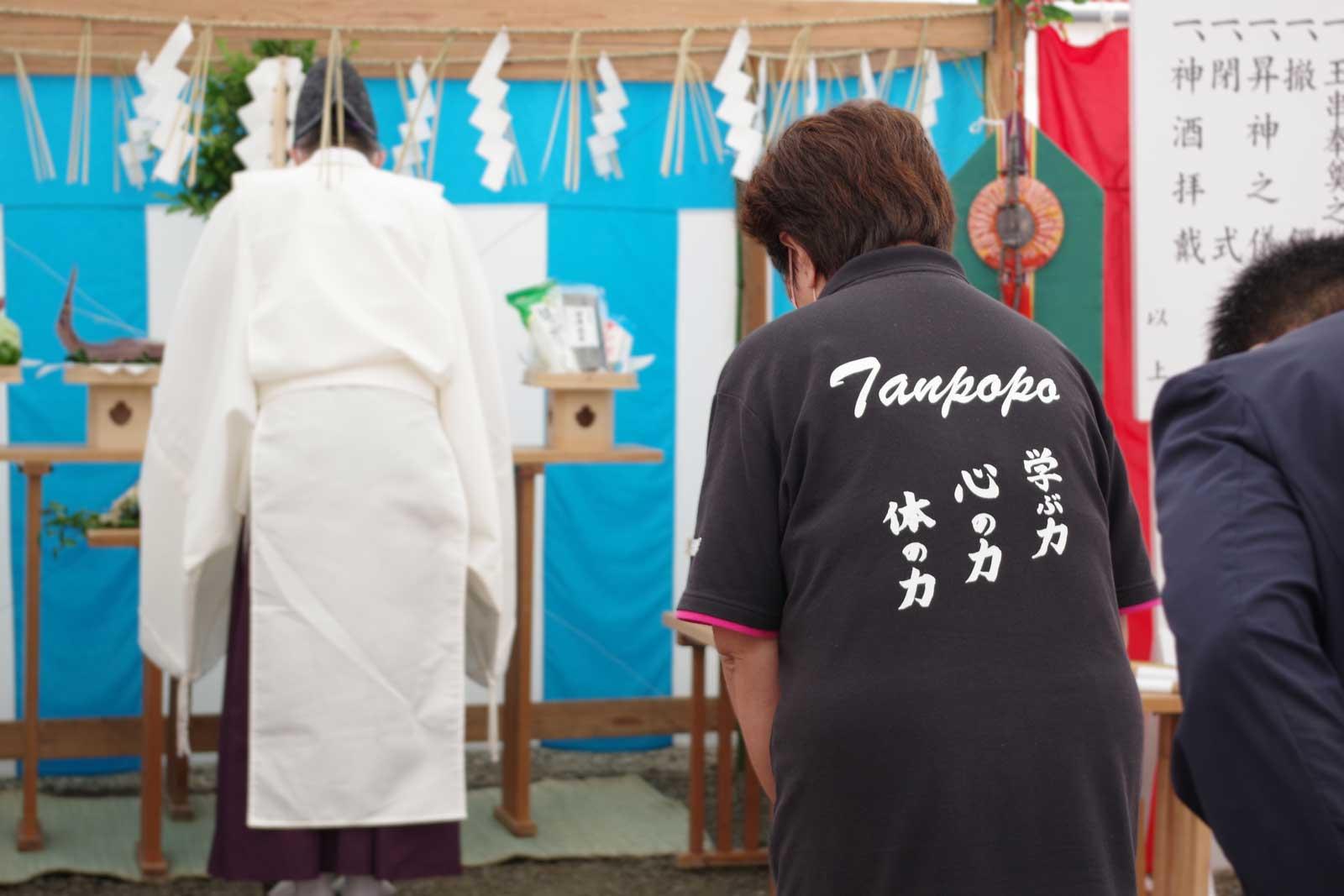 たんぽぽ保育園「うおぬま」(仮称)地鎮祭県議会議員園の方針「学ぶ力-心の力-体の力」